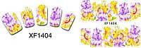 Слайдеры водные наклейки стикеры цветы  1404