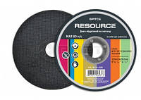 Отрезные диски по металлу ø180х1,6х22мм Spitce (17-522) шт.