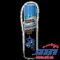 Очиститель кондиционера RUNWAY 300мл (RW6122)