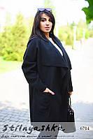 Кашемировое пальто с накладными карманами большого размера черное, фото 1