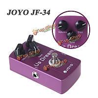 Джойо JF-34 нас мечтают дисторшн педаль ножной переключатель гитара эффект педаль