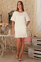 Женское платье с красивыми рукавчиками