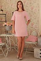 Ультра модное платье в нежном розовом цвете