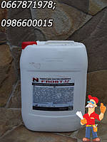 Не замерзающая жидкость на основе  пропиленгликоля для системы отопления Frost - 32 антифриз для отопления