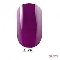 Лак для ногтей VINYTONE 75 баклажанного цвета