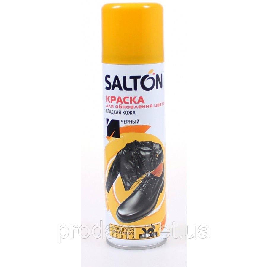Спрей краска Salton черная для гладкой кожи