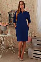 Деловое платье с прорезными карманами, фото 1