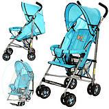 Детская коляска с москитной сеткой BD102-3-4R (Красная), фото 2