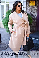 Кашемировое пальто на запах большого размера беж, фото 1