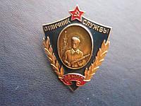 Знак Отличник службы МООП ВВ СССР