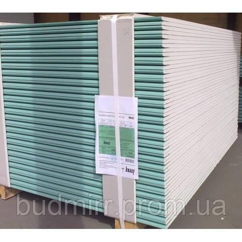 Гипсокартон влагостойкий Knauf 3000*1200*12,5 мм - БУДМИР строительные материалы в Харькове