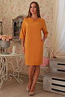Красивое платье горчичного цвета