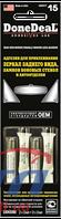 Адгезив для приклеивания зеркал заднего вида и автоотделки Done Deal (DD6588)