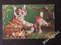 Календарик 1990 фарфор тигры