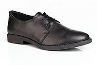 Мужские туфли Carpe Deim, туфли карпе дием черные