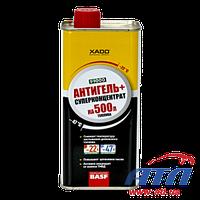 Антигель XADO 0,5 л (XA40002)