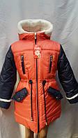Пальто зимнее недорого