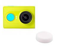 Защита на линзу Xiaomi Yi Sport Camera White BMGP131