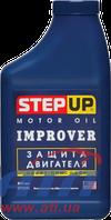 Добавка для улучшения показателей масла StepUp (SP2240)