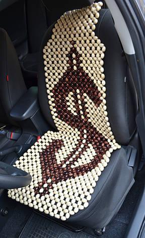 Деревянная накидка массажная на автокресло НД 002, фото 2