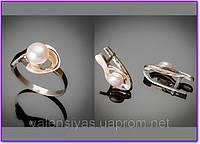 Набор серебряных украшений с жемчугом с двух предметов - кольцо и серьги