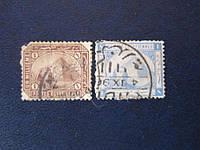 2 марки Египет стандарт пирамиды старые
