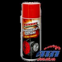 Очиститель тормозов и других деталей автомобиля RUNWAY 400мл (RW6121)