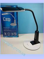 Led лампа настольная Lumen office 6W черная