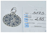 Кулон из серебра 925 на цепочку. Кулон Инь-янь.