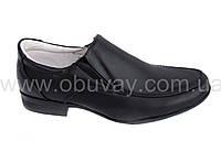 Детские туфли B&G №1717-02