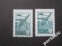 2 марки СССР 1976-77 самолёт офсет и металлография