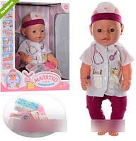 "Кукла интерактивная Пупс Baby Born  ""Доктор"" BL019 А (копия) RI, HN"