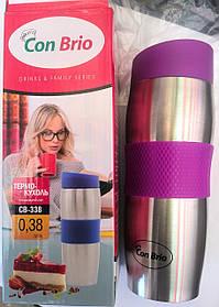 Термокружка CON BRIO CB-338 0.38 л