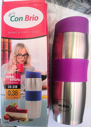 Термокружка CON BRIO CB-338 0.38 л , фото 2