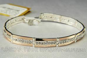 Браслет из серебра с золотыми пластинами и цирконами