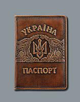 """Классная кожаная обложка на паспорт """" Украина """" ручной работы лучший подарок на день рождения"""