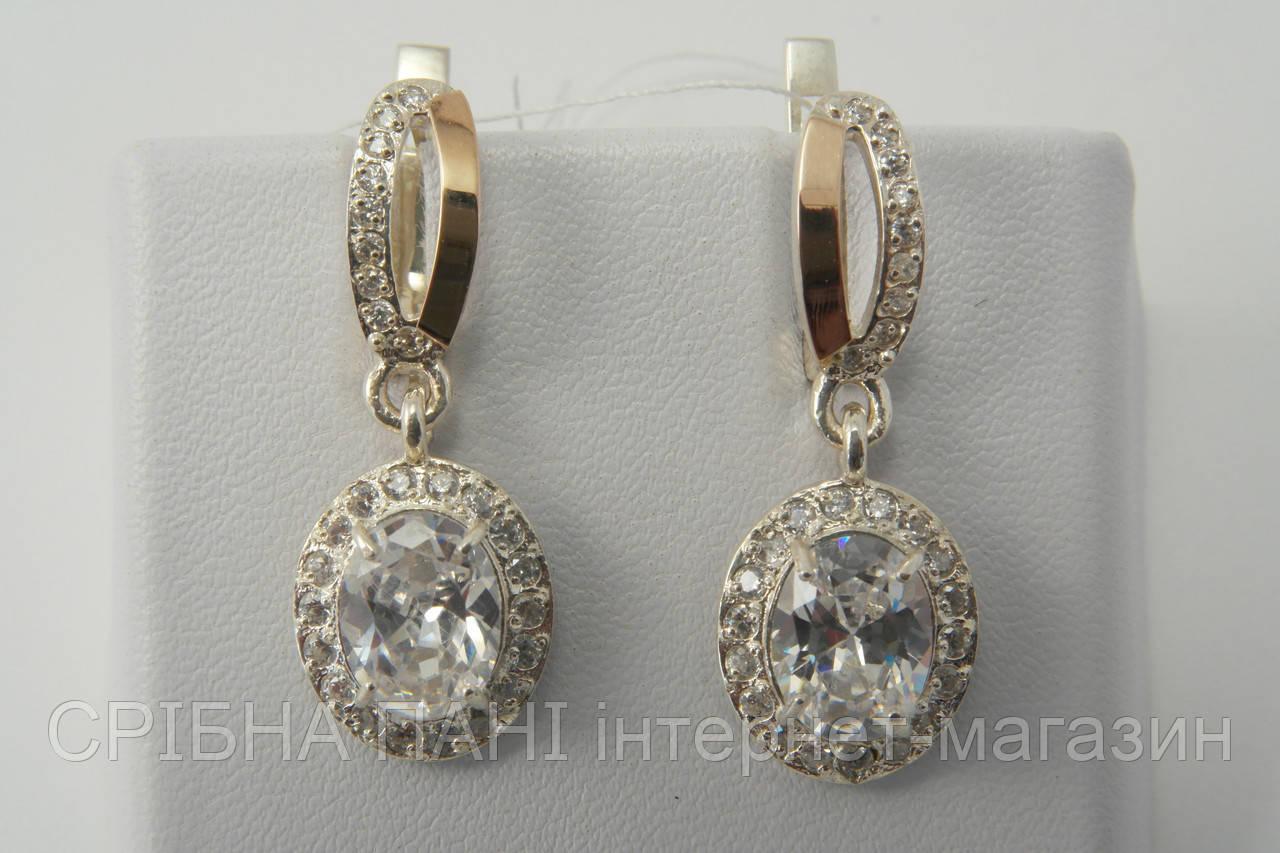 Серебряные серьги с фианитами и золотом  продажа, цена в Броварах ... 3d8cf270a52