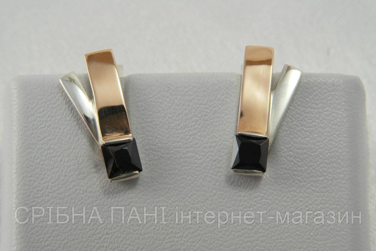 Серебряные серьги с черными фианитами и золотом - СРІБНА ПАНІ интернет- магазин в Броварах ff4c6bd793e