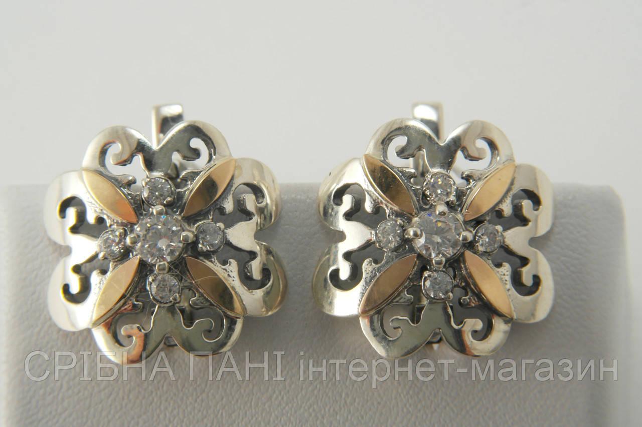 Серебряные серьги 925 пробы с золотом и фианитами  продажа, цена в ... f50442bdc8b
