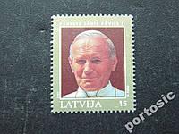Марка Латвия 1993 стандарт Папа Иоан-Павел 2-й MNH
