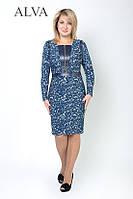 Платье Имидж
