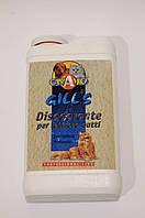 Gill's песок -дезодорант  500г для кошачьего туалета