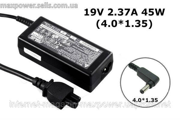 Блок питания для ноутбука ASUS 19V 2.37A 45W (4.0*1.35) EXA1206CH, C300, C200, X553M, X202E, X201E