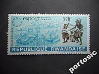 Марка Руанда 1967 народные танцы MNH