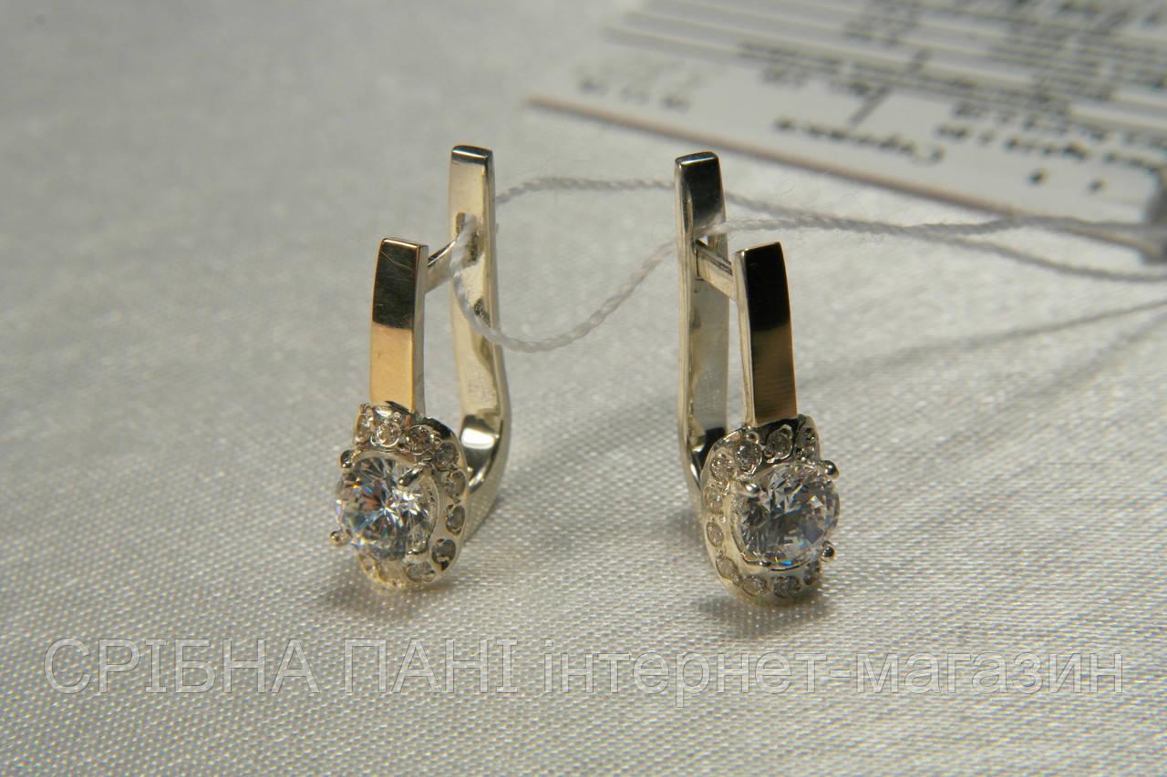 Серебряные серьги с золотом и фианитами  продажа, цена в Броварах ... e368afb2d59