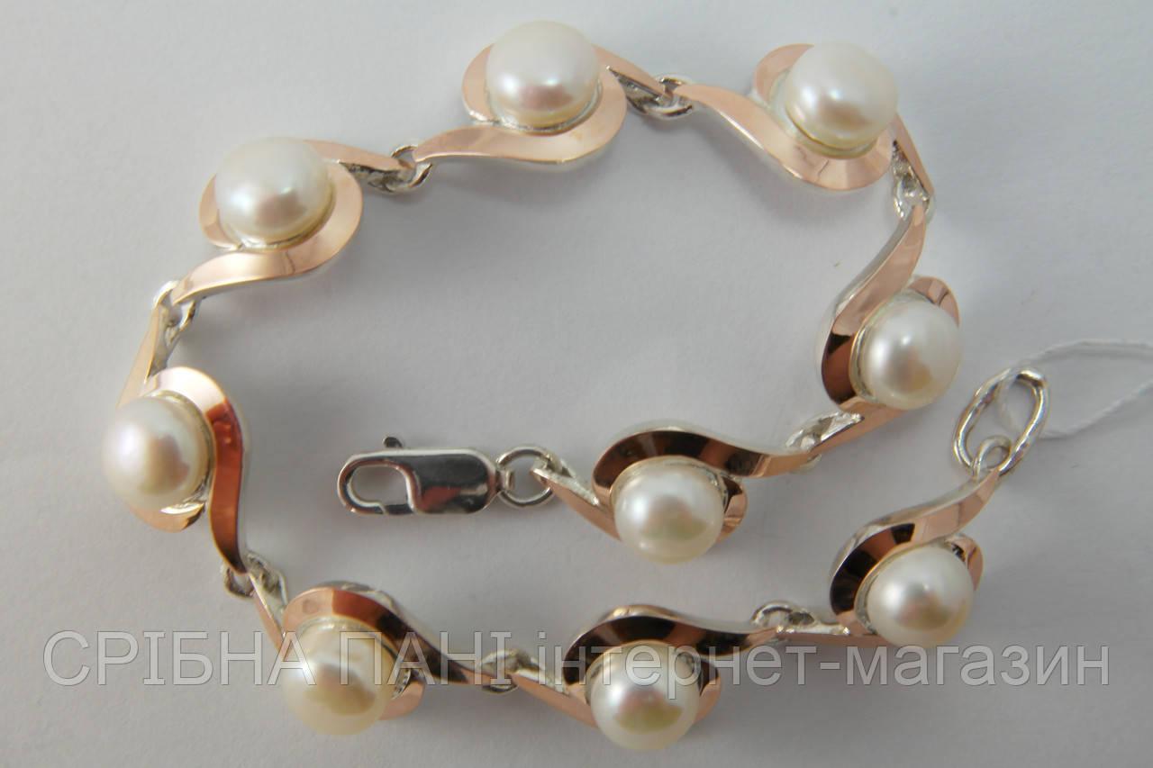 Серебряный браслет с жемчугом женский
