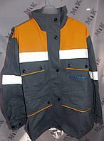 Костюм рабочий сигнальный (куртка+полукомбинезон)