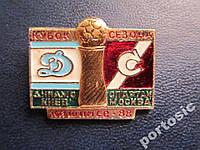 Значок футбол Динамо Киев Спартак кубок сезона-88