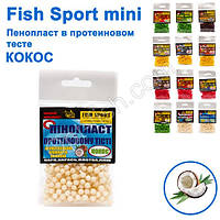 Пенопласт в протеиновом тесте Fish Sport mini (кокос)
