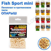 Пенопласт в протеиновом тесте Fish Sport mini (опарыш)
